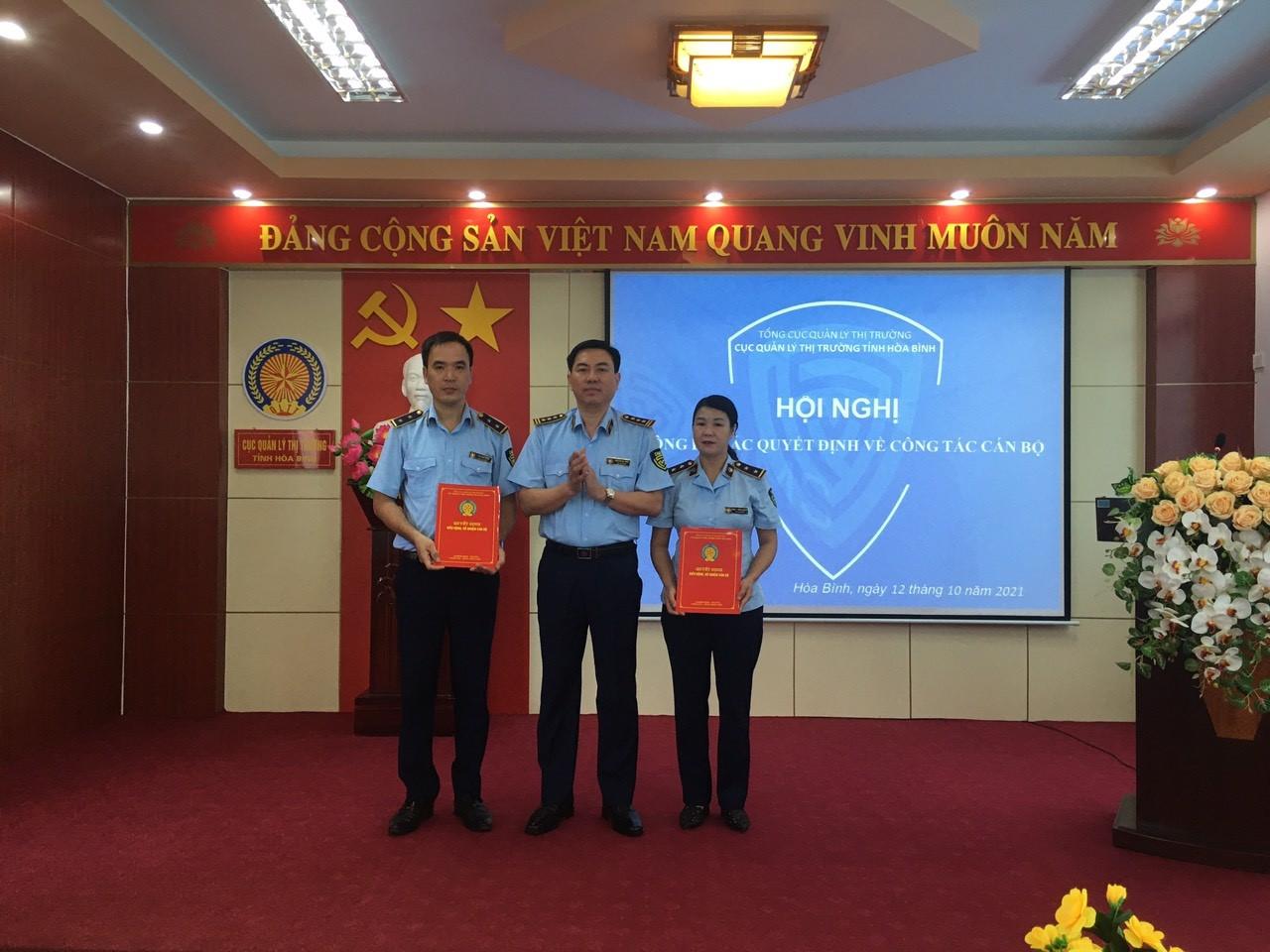 Cục Quản lý thị  trường tỉnh Hòa Bình tổ chức Hội nghị công bố các Quyết định về công tác cán bộ
